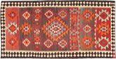 Kilim Fars carpet AXVZZX2468