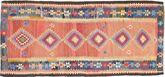Kilim Fars carpet AXVZZX2456