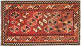 Kilim Fars carpet AXVZZX2384