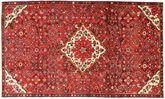 Hosseinabad tapijt AXVZZZF540