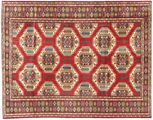 Ardebil Patina carpet AXVZZZF1031
