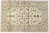 Keshan carpet AXVZZZF569