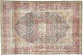 Colored Vintage carpet AXVZZZF219