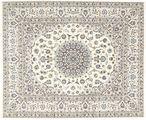 Nain 6La Habibian tapijt AXVZZZL471
