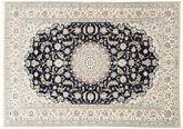 Nain 6La Habibian carpet AXVZZZL500