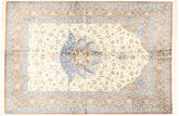 Qum silk carpet AXVZZZL252