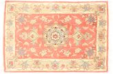 Tabriz 50 Raj with silk carpet AXVZZZL730
