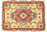 Tabriz 50 Raj med silke matta AXVZZZL726