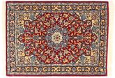 Isfahan silkerenning teppe AXVZZZL301