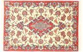Isfahan silkerenning teppe AXVZZZL296