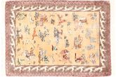 Qum silk carpet AXVZZZL163