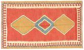 Kilim carpet AXVZZZL425
