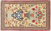 Isfahan silk warp carpet AXVZZZL292