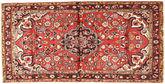 Hamadan carpet AXVZZZF92