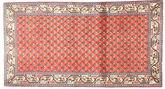 Sarouk carpet AXVZZZF1241