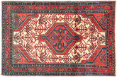 Hamadan carpet AXVZZZF483