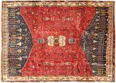 Qashqai carpet AXVZZZL112