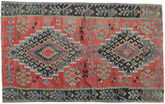 Kilim Turkish carpet XCGZT248