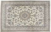 Nain carpet AXVZZZL611