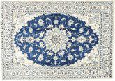 Nain carpet AXVZZZL605