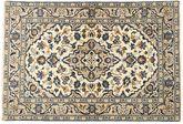 Keshan carpet AXVZZZF570