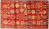 Shiraz carpet AXVZZZF1159