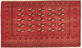 Turkaman tæppe AXVZZZF1289