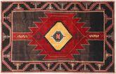 Kelardasht Patina carpet AXVZZZF949