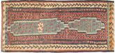 Tapis Kilim AXVZL1008