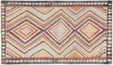 Kilim Fars carpet AXVZX946