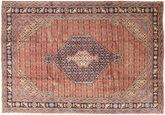 Ardebil carpet AXVZZZF35
