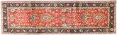 Tabriz carpet AXVZZZF1206