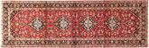 Keshan carpet AXVZZZF576