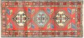 Ardebil carpet AXVZZZF29