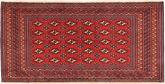 Turkaman carpet AXVZZZF1285