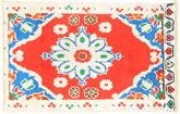 Vintage carpet AXVZZZF107