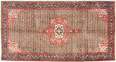 Koliai carpet AXVZZZO782