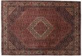 Bidjar carpet RXZM19