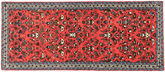 Sarouk carpet AXVZZZO738