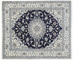 Nain carpet RXZM66