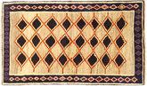 Gabbeh Persia carpet MXJ12