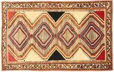 Gabbeh Perzisch tapijt MXJ9