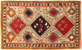 Gabbeh Persia carpet MXJ13
