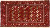 Turkaman carpet AXVZZZO1375