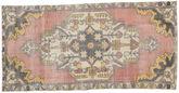 Colored Vintage carpet XCGZR864