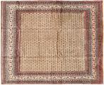 Sarouk carpet AXVZZZO1038