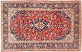 Keshan carpet AXVZZZO998
