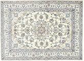 Nain carpet AXVZZZW253