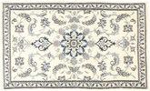 Nain carpet AXVZZZW186