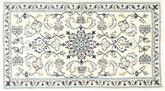 Nain carpet AXVZZZW315